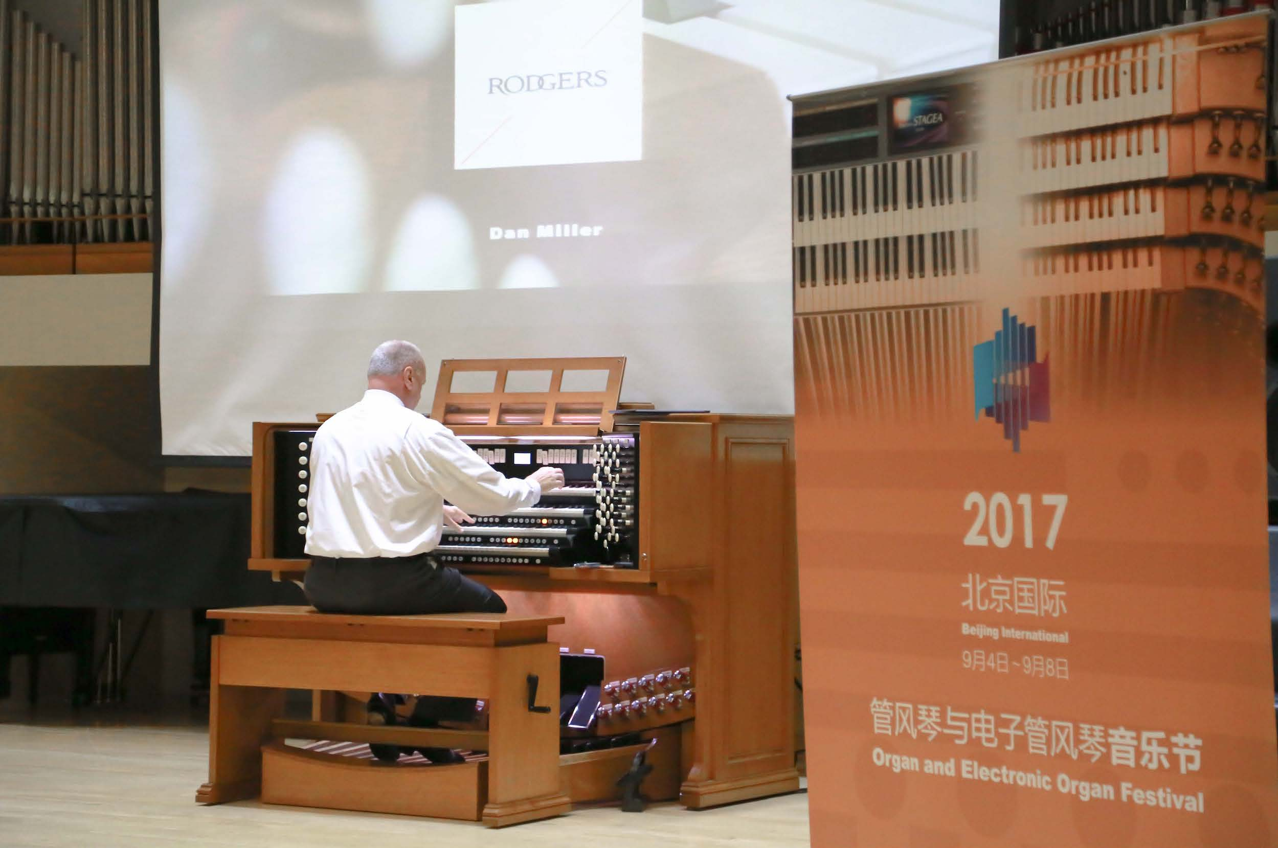 ... People Of China With The Opportunity To Appreciate The King Of All  Instruments, The Marvelous And Awe Inspiring Organ. Rodgers Has A Rich  History Of ...